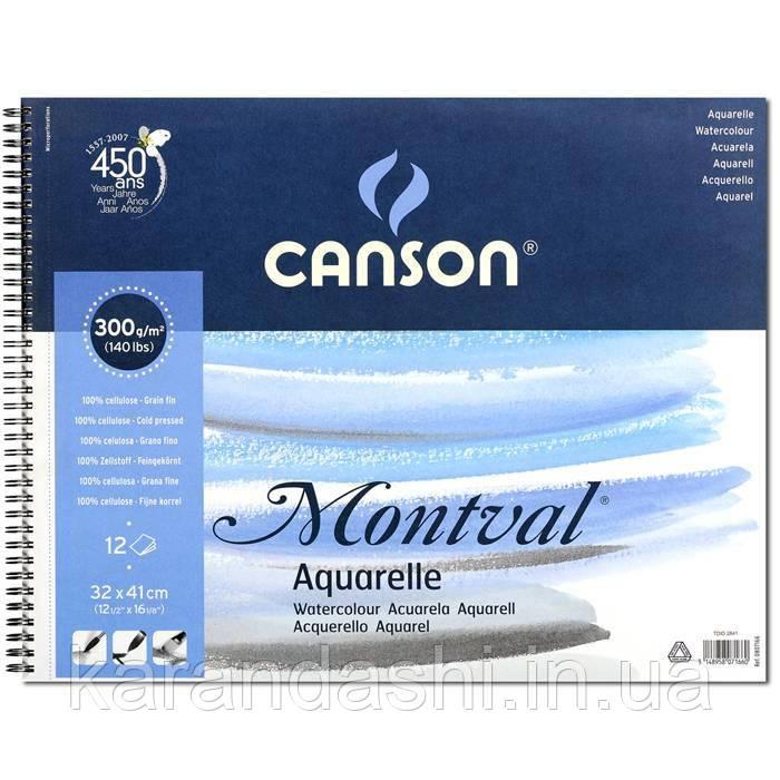 Альбом для акварели Canson Montval 300г/кв.м, 32*41см, 12 листов, Целлюлоза, Fin, на спирали 0807-166