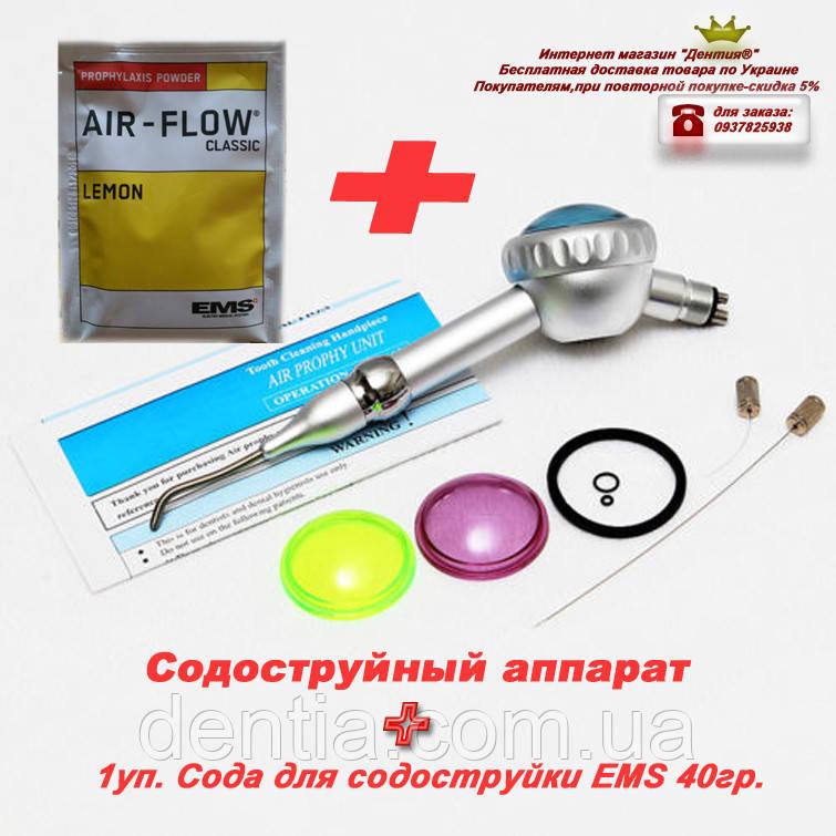 аппарат для отбеливания зубов zoom купить