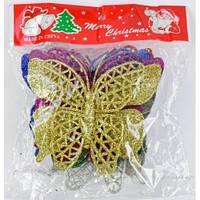 Бабочки на елку, 6 штук в наборе 10 см × 1 см × 8 см