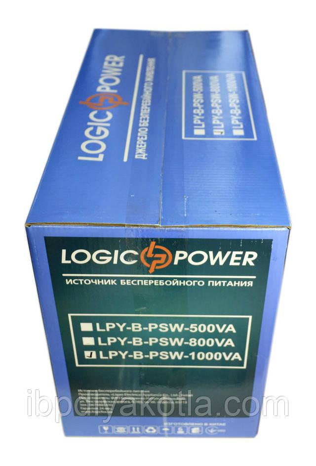 LPY-B-PSW-1000