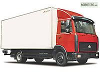 Заказать грузовик