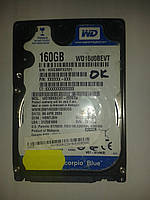 "Жесткий диск Western Digital 160GB 5400rpm 8MB WD1600BEVT SATA, 2.5"" б/у"