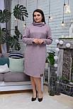Женское платье ангора свободного кроя большие размеры (4 цвета), фото 2