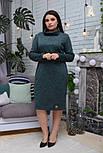 Женское платье ангора свободного кроя большие размеры (4 цвета), фото 3