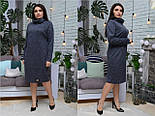 Женское платье ангора свободного кроя большие размеры (4 цвета), фото 5