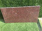 Плитка гранитная Токовская полированная 600*300*30 (стандарт), фото 2