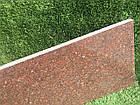 Плитка гранитная Токовская полированная 600*300*30 (стандарт), фото 6