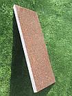 Плитка гранитная Токовская полированная 600*300*30 (стандарт), фото 8