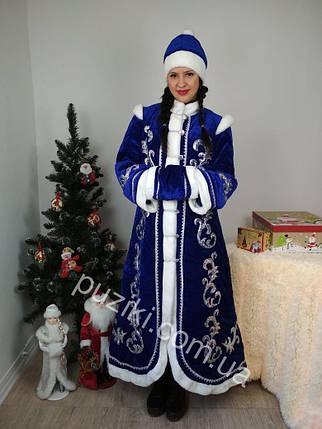 Карнавальный костюм из бархата Снегурочка для взрослых 50-52 р, фото 2