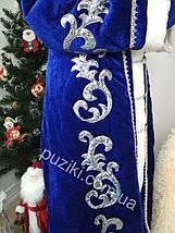 Карнавальный костюм из бархата Снегурочка для взрослых 50-52 р, фото 3