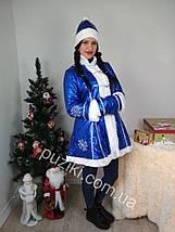 Новогодний костюм Снегурочки с коротким пальто голограмма синий 42-48 р, фото 2