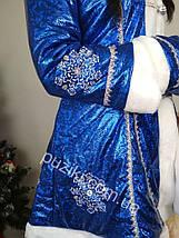 Новогодний костюм Снегурочки с коротким пальто голограмма синий 42-48 р, фото 3