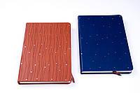 """Ежедневник не датированный """"Линии с блестками"""",A-5 №5822, в клетку, крем бумага, фото 1"""