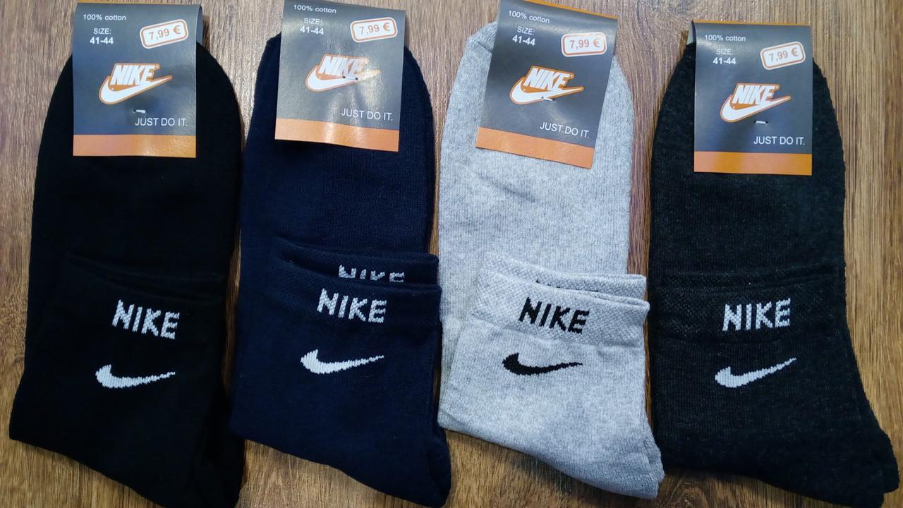 "Носки мужские с махровой стопой,в стиле ""Nike"" Турция"