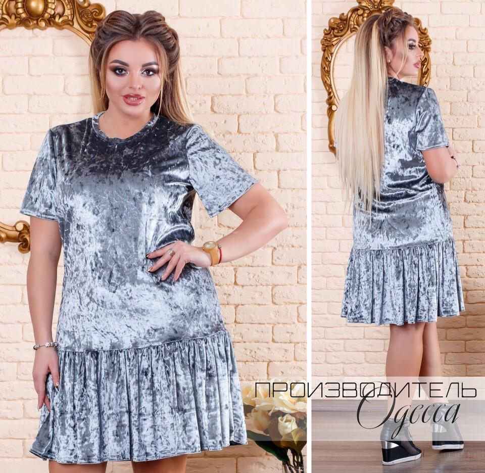 Платье женское бархат 27562  Интернет-магазин модной женской одежды оптом и  в розницу . Самые низкие цены в Украине. платья женские от