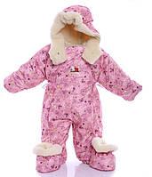 Детский комбинезон-трансформер зимний Беби Розовый