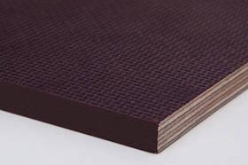 Фанера ламинированная 6.5 мм гладкая-сетка 1500х3000 мм Латвия
