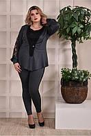 Темно-серый костюм (тройка) 0252-3