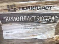 Противоморозная добавка для бетона Криопласт Экстра