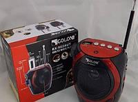 Радиоприемник портативная акустика GOLON RX-678(RX-902 AUT) с фонариком