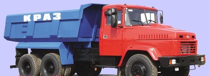 Новый самосвал КРАЗ 6510-030 (010)