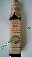 Живое тыквнное масло Anni Rena, 250мл