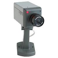Муляж камеры видеонаблюдения dummy camera, камера муляж, видеонаблюдения  муляж, ведеокамеры обманки