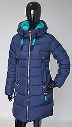 Пальто женское зимнее на холлофайбере