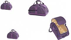 Комплект дорожных сумок на колесах с выдвижной ручкой