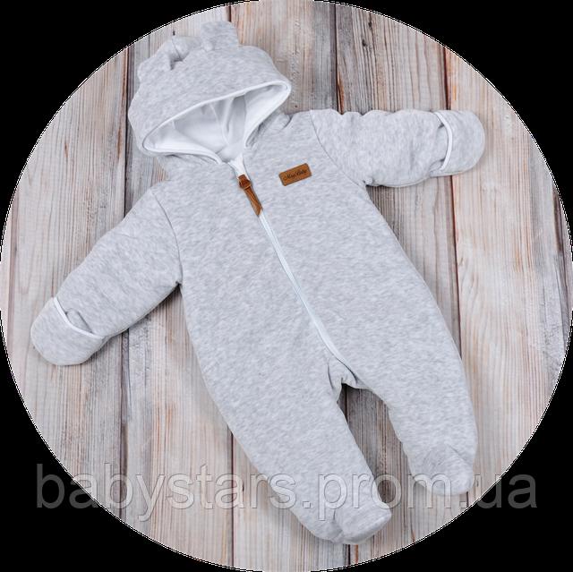 72cc5640ad77 Велюровый комбинезон для новорожденного утепленный, цвет серый, 0-3 ...
