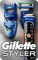 Бритва-стайлер Gillette Fusion ProGlide Styler с 1 сменной кассетой ProGlide Power + 3 насадки для моделирован