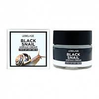 Ампульный крем с муцином улитки Lebelage Ampule Cream Black Snail
