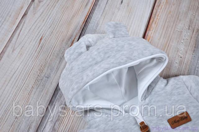 Комбинезон для новорожденных велюровый с капюшоном