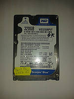 "Жесткий диск Western Digital 320GB 5400rpm 8MB WD3200BPVT SATA, 2.5"" б/у"