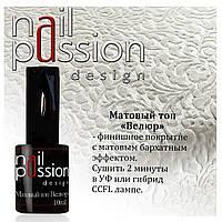 Матовый топ Nail Passion Велюр