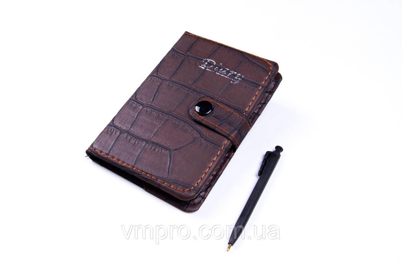 Блокнот на кнопке, с ручкой (9×12 см), 74 листа, №1411-90K, записная книжка