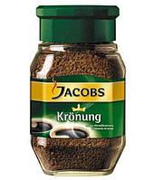Кофе растворимый Jacobs Kronung 200гр
