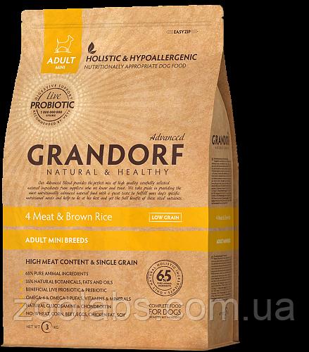Корм Grandorf для собак мелких пород 4 мяса   Grandorf Probiotics 4 Meat & Rice Mini Breeds 1 кг