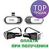3D очки виртуальной реальности с пультом управления 2-го поколения для Android/IOS VR BOX от 3.5 до 6 дюймов