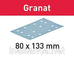 Шлифовальные листы Granat STF 80x133 P40 GR50 Festool 497117