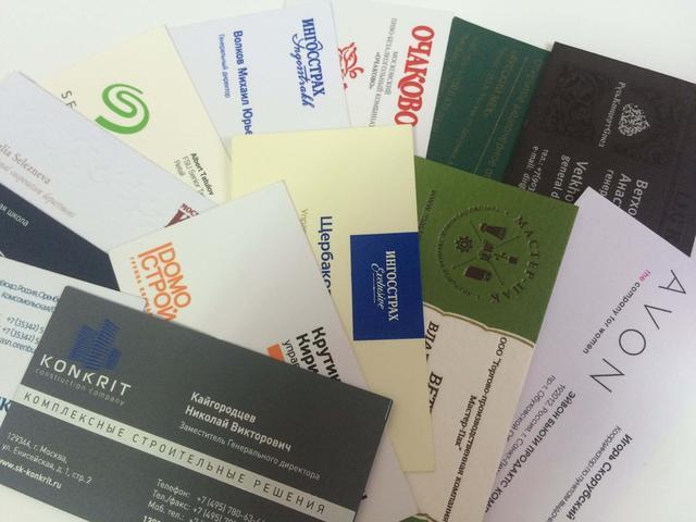 Заказать визитки цена в Днепре