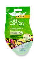 Гелеві Смужки Для П'яток Salton Feet Comfort Lady