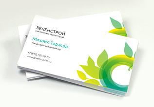 Дизайн визитки цена