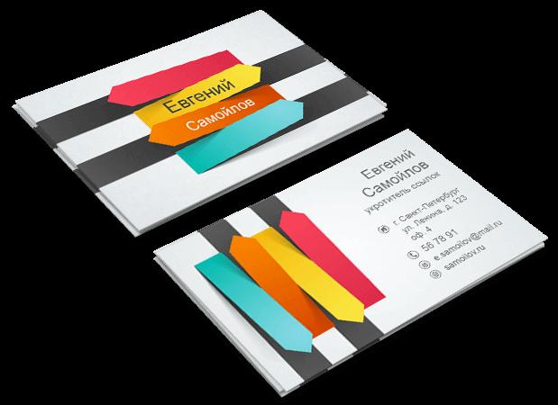 Дизайн визитки цена в Днепре