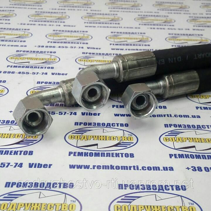 Рукав высокого давления РВД S30 (М24 х 1,5) L-0,7 м с углом 90 градусов ( Н.036.85 (давление-160 Бар) )
