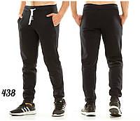 Мужские спортивные штаны на флисе 438 оптом