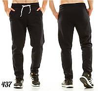 Мужские спортивные штаны на флисе 437 оптом