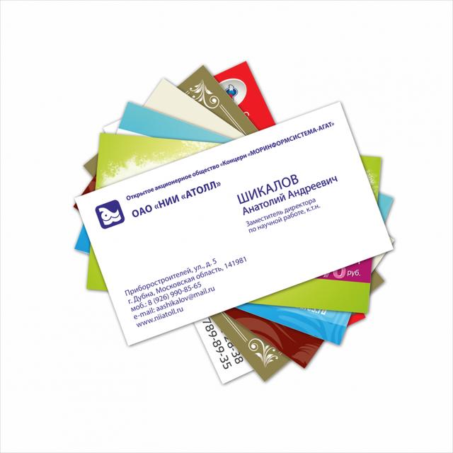 Разработка визитки цена в Днепре