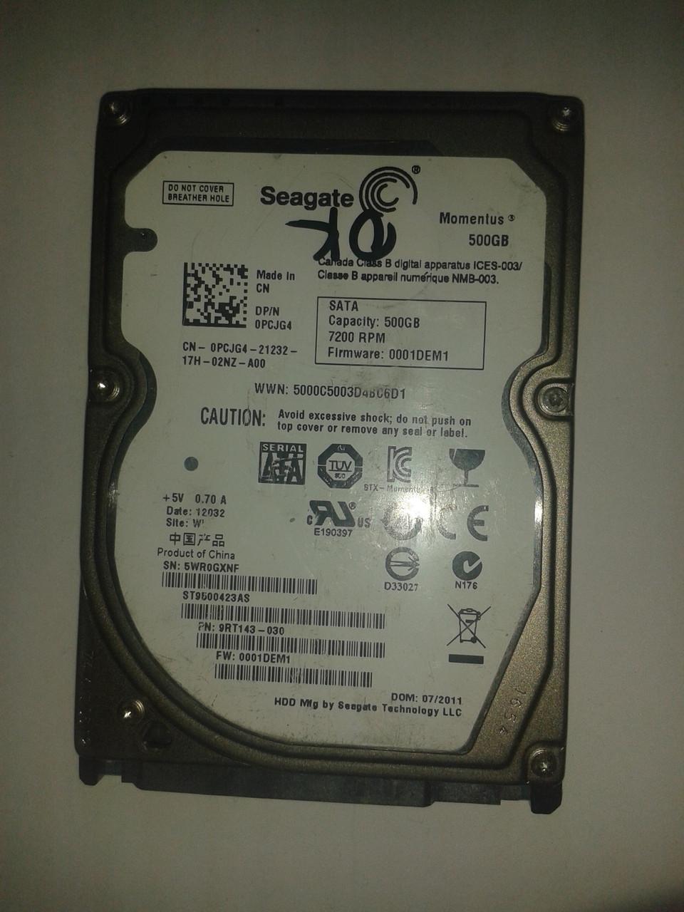 "Жесткий диск Seagate 500GB 7200rpm 16MB, ST9500423AS, SATA, 2.5"" б/у"