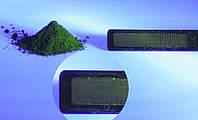 Люминесцентный Магнитный Порошок «Диагма – 2623» (ТУ У 24.1-34002566-002:2011)